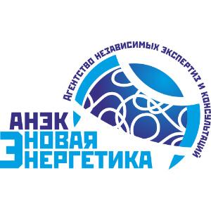 ООО «АНЭК «Новая энергетика»